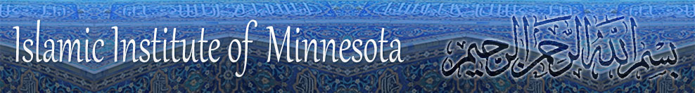 Islamic Institure of Minnesota